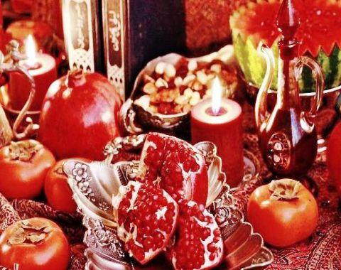 برگزاری مراسم جشن باستانی یلدا